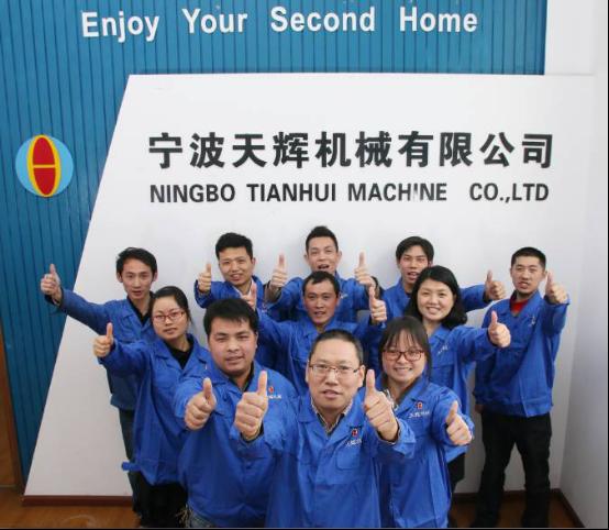 宁波天辉机械有限公司团队成员