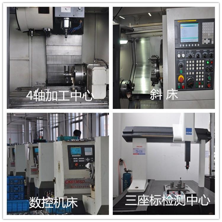 CNC机械加工及检验设备