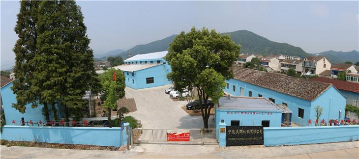宁波天辉机械有限公司-专业精密五金加工,精密零件加工及精密机械加工厂家