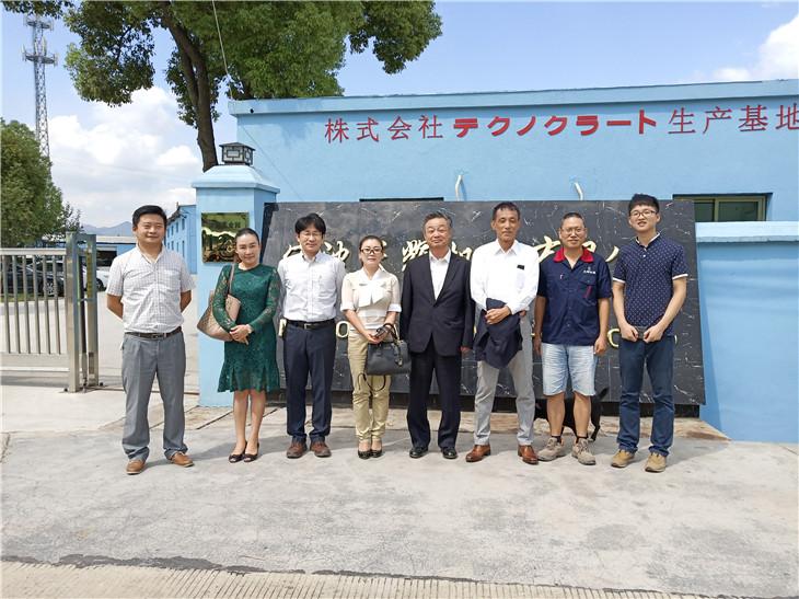 2018年9月25日 日本客户来访
